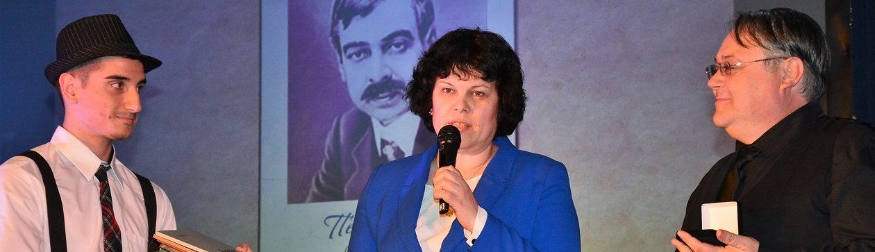СУ Пейо Крачолов Яворов